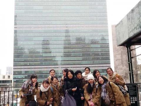 delante de la ONU
