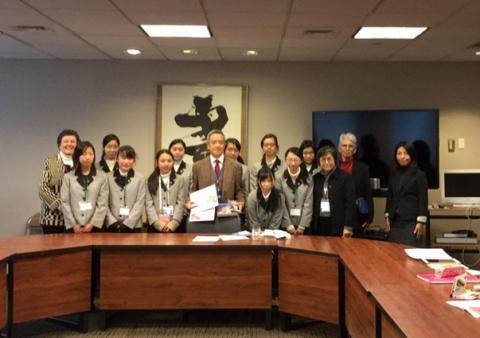 en la Misión Permanente de Japón ante las Naciones Unidas